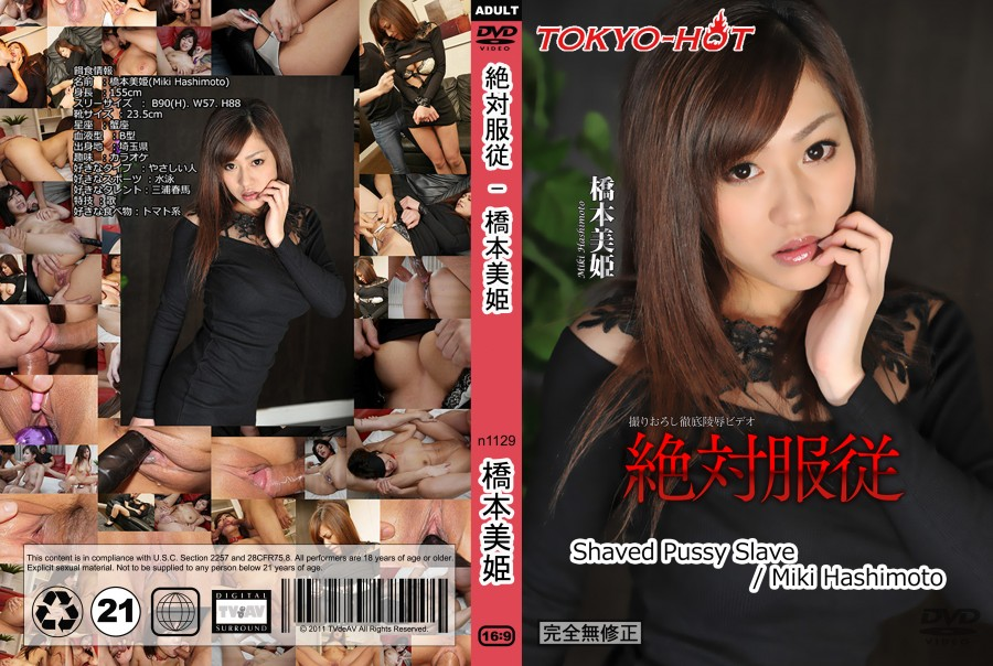 xvideos tokyo hot hd