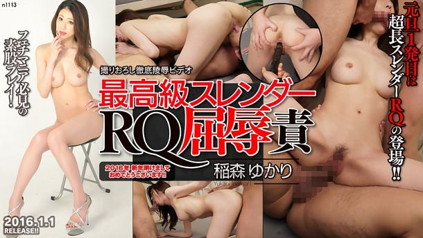 Tokyo Hot Jav slut takes dick in pussy screwed up, perfect slender body slave