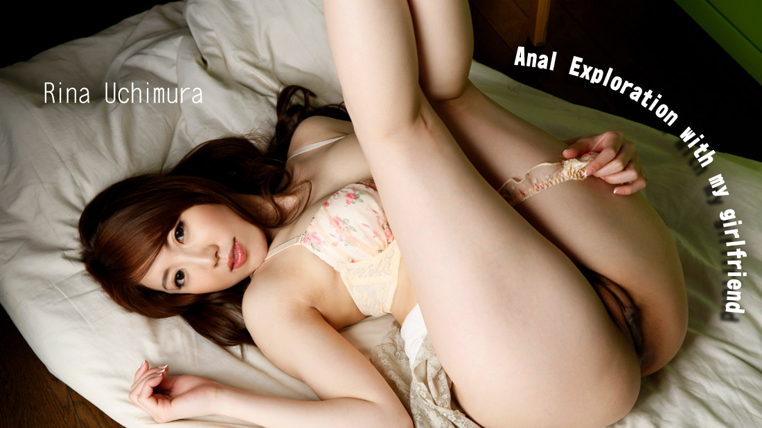 Rina Uchimura Japanese Porn Streaming Uncensored